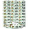 植护婴儿原木抽纸4层30包整箱装面巾纸卫生纸巾宝宝纸抽 29.9元