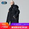 Discovery户外2018秋冬新品女式长款羽绒服DADG92336 1844元