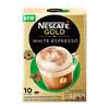 Nestle 雀巢 金牌浓缩速溶咖啡 (2口味可选) 9.9元