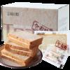 味出道 全麦吐司粗粮面包 2斤 21.8元(需用券)