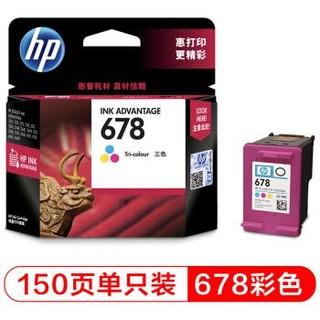 HP 惠普 CZ108AA 678 彩色墨盒