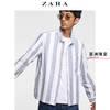 ZARA 03717309400 男士金属拉链棉麻衬衫 199元