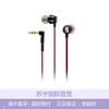 森海塞尔(Sennheiser)CX3.00 入耳式有线耳机 红色 278元