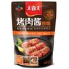 大喜大 原味烤肉酱 110g *5件 14.75元(合2.95元/件)