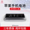 第一卫(divi)超高容量苹果iphone6 2150mAh 手机电池/手机内置电池(送拆装工具/视频一套) 115元