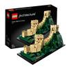 LEGO 乐高 建筑系列 21041 中国长城 399元,可999减280
