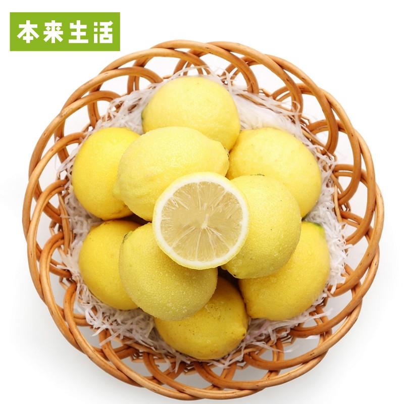 本来生活 四川安岳柠檬 8粒