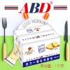 abd吐司面包营养早餐手撕面包 1000g 23.8元(需用券)