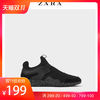 ZARA 15314302040 黑色科技面料运动休闲鞋板鞋 199元