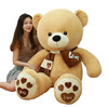 蓝色城堡毛绒玩具泰迪熊猫公仔布娃娃玩偶大号抱抱熊送女友生日礼物抱枕靠垫 浅棕1.4m 148元