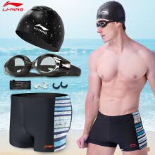 李宁 泳镜 男士高清防雾游泳镜 男近视游泳眼镜泳裤泳帽套装 666超值款黑色套装 XL