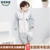 童话棉品 婴儿睡袋 69元