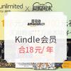 亚马逊中国 kindle unlimited 工行信用卡开通 合18元/年(118元/年,返100元礼品卡)