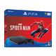 SONY 索尼 PS4 Slim 1TB 游戏机 《漫威蜘蛛侠》同捆版