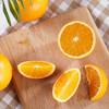 潘老汉 麻阳冰糖橙
