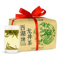 西湖牌 雨前龙井茶 250g 纸包装