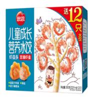 思念儿童成长营养至臻虾皇水饺300g年夜饭海鲜饺子年货扁食