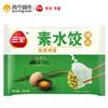 三全 速冻素水饺韭菜鸡蛋口味 450g(30只左右) 6.9元包邮(2人拼团)