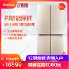 Whirlpool/惠而浦 BCD-603WMGBW十字多开门变频冰箱冻龄风冷无霜 10599元