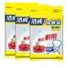 洁成 PE食品级保鲜袋 7.9元(需用券)