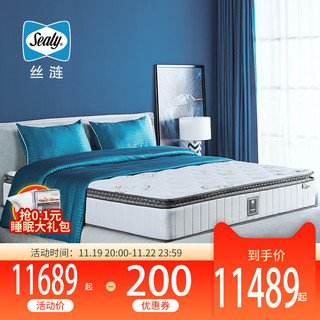 Sealy /丝涟床垫 钛合金弹簧床垫 1.8m双人乳胶床垫 宝石舒享版