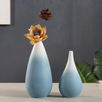 华达泰陶瓷(Hoatai Ceramic)北欧手拉磨砂陶瓷花瓶 蓝色渐变水滴A款(不含花)