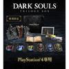 黑暗之魂三部曲  限量实体典藏版 含PS4游戏 典藏版限量 Trilogy Box 1999元包邮