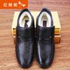 红蜻蜓男鞋冬季新款真皮羊毛加绒中老年爸爸套脚皮鞋男士休闲棉鞋 199元包邮(需用券)