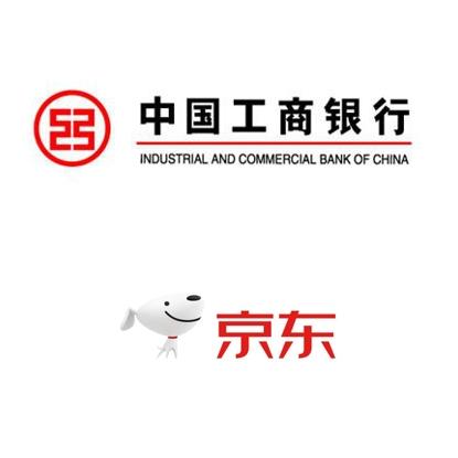 工商银行 X 京东  沃尔玛旗舰店购物优惠