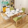 卡尔适电磁炉可伸缩实木餐桌椅组合长方形折叠家用北欧小户型桌子 3535元