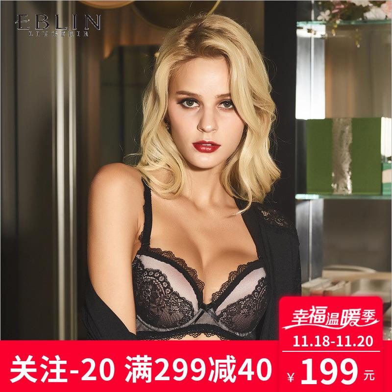 eblin衣恋女士内衣文胸性感聚拢集中薄款3/4杯胸罩ECBR8350A1