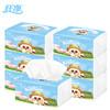 纤净 抽纸 婴儿绵柔三层7包纸巾 7包/组 9.9元