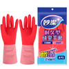 妙洁 清洁家务 橡胶手套三重加厚加绒中号 *3件 29.85元(合9.95元/件)