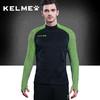 kelme卡尔美 2017新款足球训练服长袖针织运动服套头衫拇指扣卫衣 153元