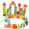 特宝儿 topbright 森林动物串珠积木玩具木质宝宝积木拼插益智玩具儿童女孩男孩1-3岁 *4件 180元(合45元/件)