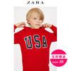 ZARA 06216760600 男童针织衫 89元