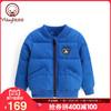 Yobeyi 优贝宜 宝宝保暖外套 *2件 289元(需用券,合144.5元/件)