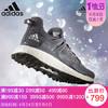 Adidas阿迪达斯男鞋 BOOST新款 男士跑步鞋 运动鞋 高尔夫球鞋 男款 Q44862 6.5=39 719元