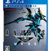 PS4 ANUBIS ZONE OF THE ENDERS : M∀RS 通常版(PS4 Zone of the Enders: MARS Regular Edition) 3750日元(约232.13元)
