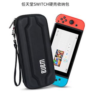 BUBM Switch收纳包 (小号)