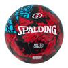 斯伯丁SPALDING 5号比赛足球光面机缝球64-952Y 红/青 69元