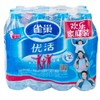 Nestlé 雀巢 优活饮用纯净水 550ml*12瓶 9.9元包邮(2人拼团)
