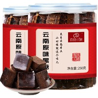 喜食小象 云南老红糖块 500g