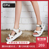 C.P.U.Rabu Rabu新款时尚舒适摇摇鞋女款夏季厚底凉鞋女压纹潮酷 269元