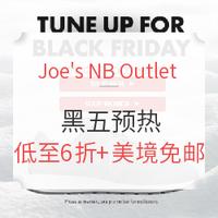 海淘活动:黑五预热!Joe's New Balance Outlet 男女运动鞋低至6折+美国境内免邮