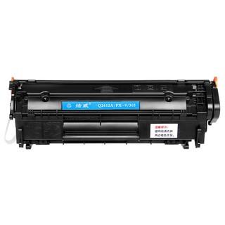 PRINT-RITE 天威  Q2612A 硒鼓 (黑色、超值装/大容量、通用耗材)