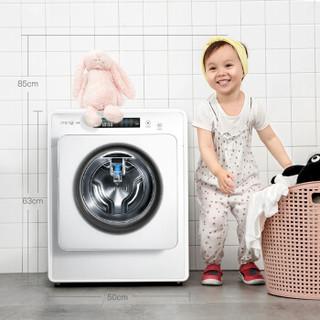 miniJ 小吉 MINIJ Pro-W 2.8公斤 迷你洗衣机