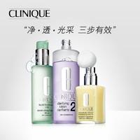 CLINIQUE 倩碧 三步曲护肤套装(液皂200ml+明肌水200ml+黄油125ml)