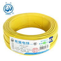 PANDA 熊猫 BV2.5平方电线 单芯硬线 黄色 100米绕包