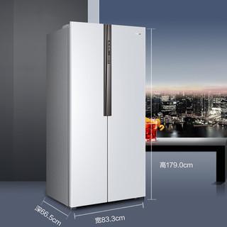 Haier 海尔 BCD-452WDPF 定频对开门冰箱 452L 白色